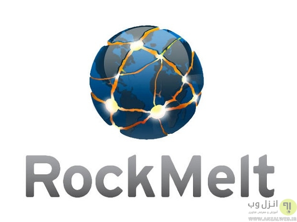 RockMelt، چیزی فراتر از یک مرورگر معمولی