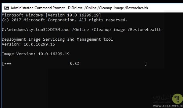 استفاده از ابزار DISM برای تعمیر فایل های سیستمی آسیب دیده