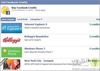 خصویت مخفی دریافت اعتبار رایگان در فیس بوک