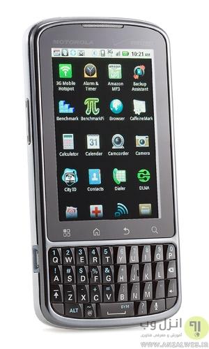 گوشی Motorola Droid Pro