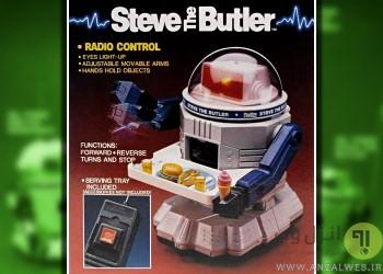 اسباب بازی Playtime Steve The Butler