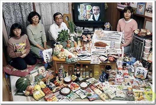 ژاپن - کودایرا