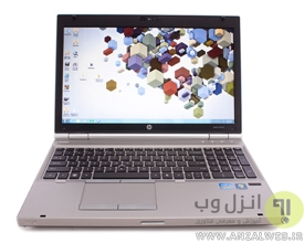 HP Elitebook 8560p لپ تاپ کسب و کار
