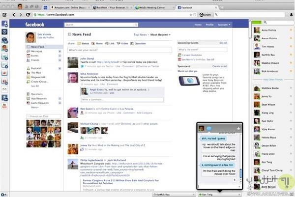 دوستان فیس بوک شما در نوار سمت چپ