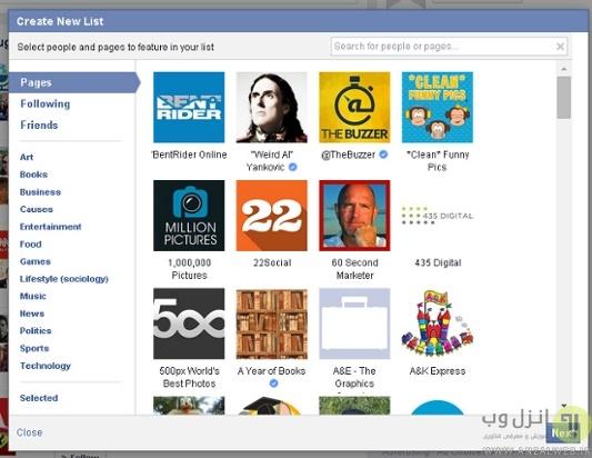 نحوه استفاده از قابلیت مخفی لیست علاقمندی ها در فیس بوک