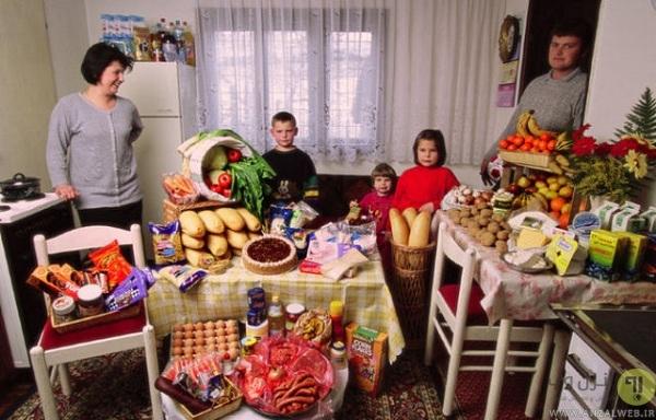 بوسنی هرزگوین