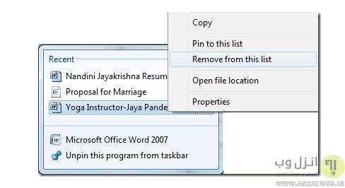 آموزش پاک کردن موارد اخیرا مشاهده شده از Jump List ویندوز 10، 8 و 7