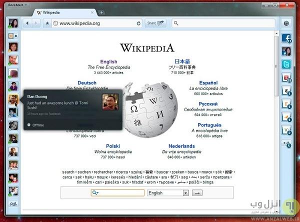 سایت های مورد علاقه در سمت راست