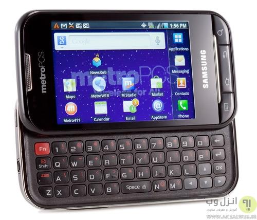 گوشی Samsung Galaxy Indulge