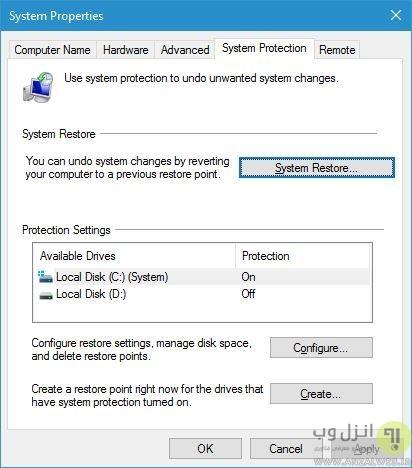 نحوه استفاده از سیستم ریستور برای بازیابی فایل های خراب سیستمی
