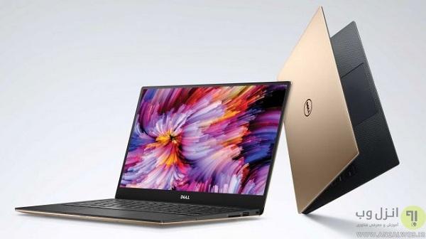 Dell XPS 13 - بهترین لپ تاپ تجاری 2018