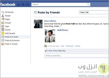 قابلیت جستجوی هوشمند مخفی Facebook