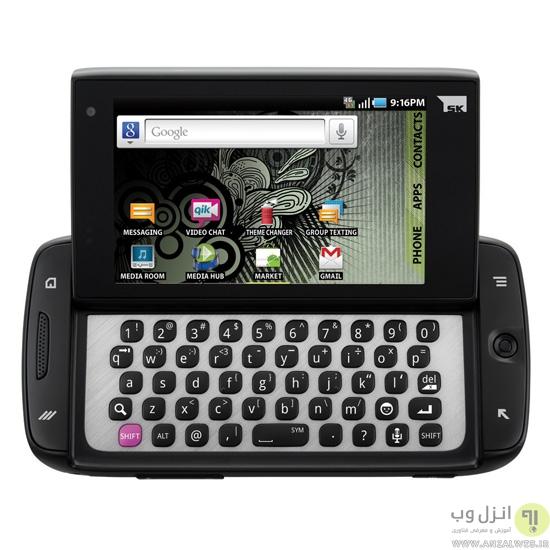 گوشی T-Mobile Sidekick 4G