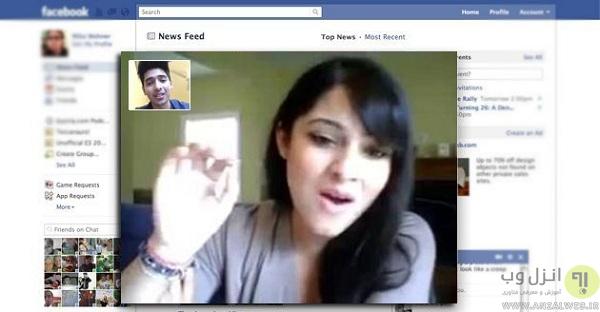 تماس ویدیویی رایگان در فیس بوک