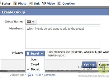 گروه های مخفیانه فیس بوک