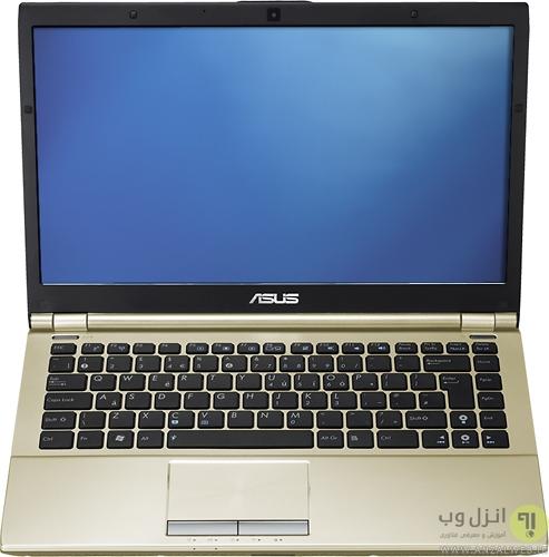 معرفی و بررسی لپ تاپ ایسوس مدل U46E-BAL5