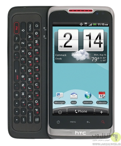 گوشی HTC Merge