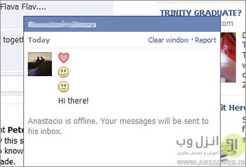قابلیت استفاده از Smilies در چت فیس بوک