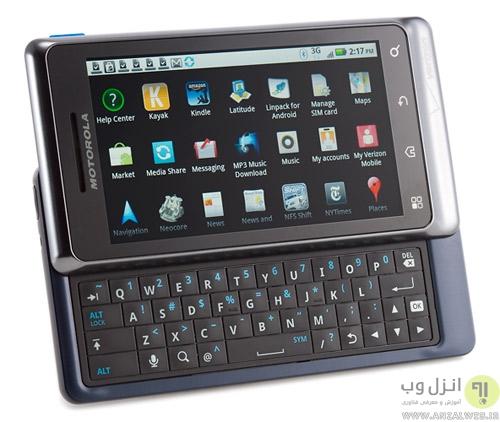گوشی Motorola Droid 2 Global