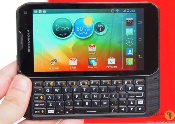 گوشی Motorola Photon Q 4G LTE