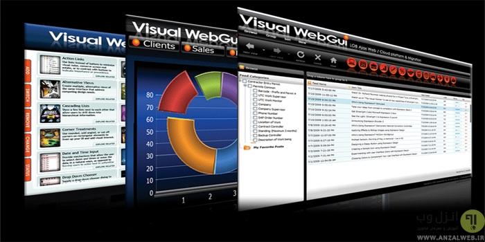 با WebGUI صفحات وب را همانند یک پروژه Application طراحی کنید
