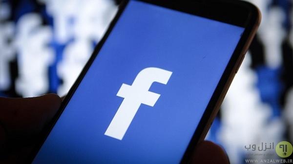 8 قابلیت مخفی فیس بوک که باید در مورد آنها بدانید!