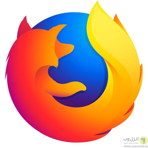 فایرفاکس چیست؟