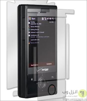 بهترین قاب ها و محافظ های صفحه نمایش موبایل سامسونگ و ...