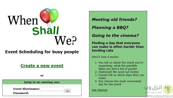 whenshallwe - سرویس زمانبندی رویدادها برای افراد پر شغله