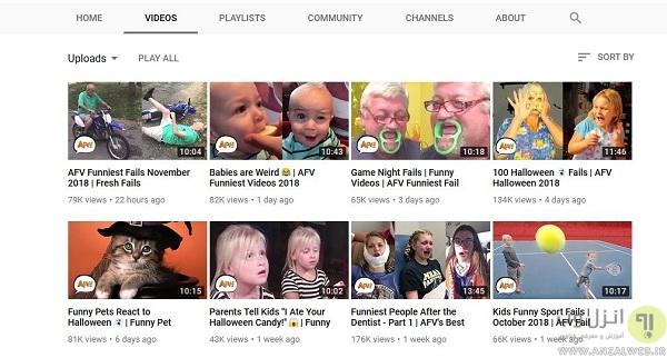 در سایت America's Funniest Videos فیلم های جالب و خنده دار ببینید!