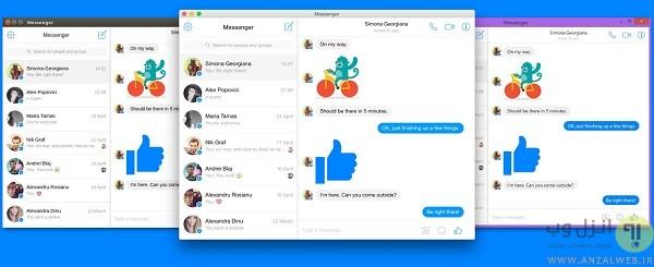 مسنجر فیس بوک برای دسکتاپ