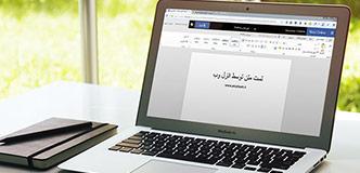 ۱۰ ابزار برتر ویرایش متن فارسی و انگلیسی آنلاین بدون نیاز به نصب برنامه