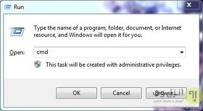 آخرین زمانی که کامپیوتر شما روشن شده است