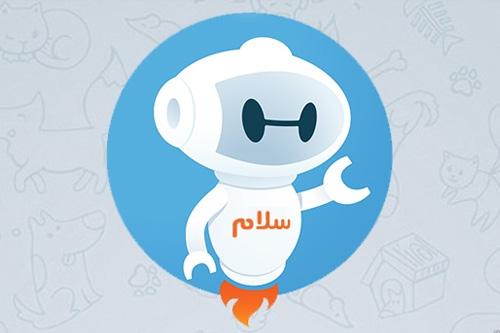 معرفی بهترین و کاربردی ترین ربات های فارسی تلگرام