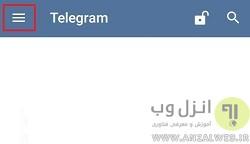 غیر فعال کردن دانلود خودکار عکس، فایل و فایل صوتی در تلگرام