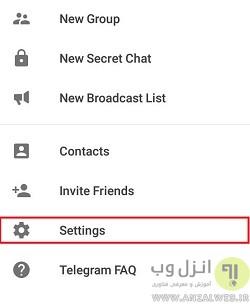 حذف Account  تلگرام