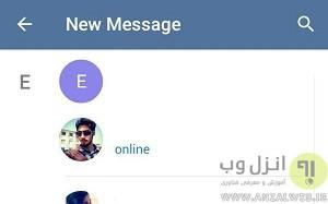 آموزش ترفند تلگرام
