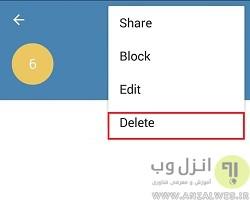 ترفند های کاربردی تلگرام