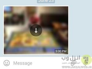 ترفند در تلگرام