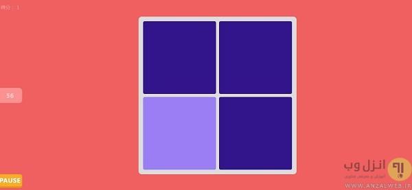 سرویس-بازی-رنگ-ها