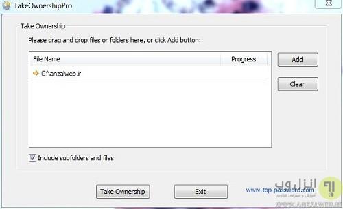 باز کردن قفل فایل و پوشه
