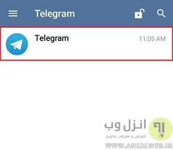 پیدا کردن اشخاص از روی ای دی در تلگرام