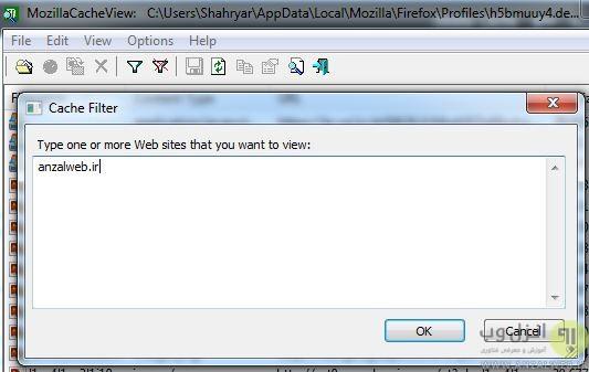برنامه بازیابی فایل و عکس از روی کش مرورگر موزیلا فایر فاکس (Mozilla Firefox)