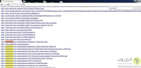 پیدا کردن عکس پاک شده در گوگل کروم