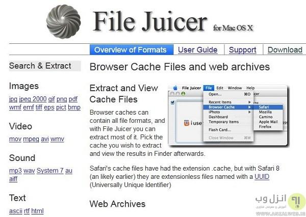 دسترسی به فایل های کش شده و پوشه ذخیره سازی آنها در مرورگر سافاری اپل