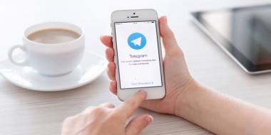 قابلیت و ترفند های مخفی تلگرام