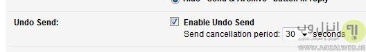 بازگردانی ایمیل ارسال شده در جیمیل