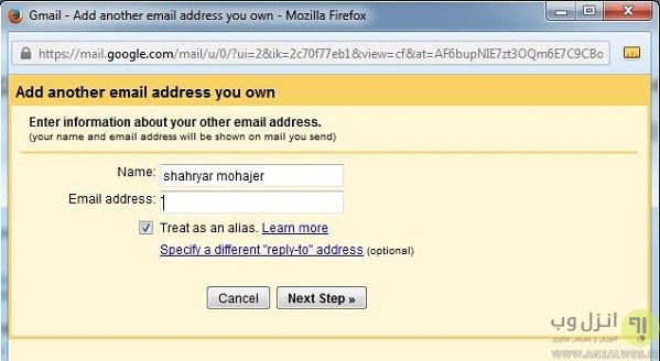 ارسال ایمیل با یک آدرس متفاوت