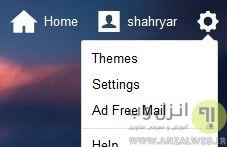 تمام ایمیل های دریافتی را برای ایمیل آدرس دیگری ارسال کنید (Forward)