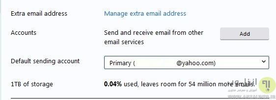 اضافه کردن یک آدرس ایمیل دیگر به اکانت فعلی